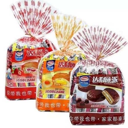 Picture of Daliyuan Pie,flavor(Egg Yolk Pie, Strawberry Pie, Chocolate Pie),1 package | 达利园派(蛋黄派,草莓派,巧克力派),1包