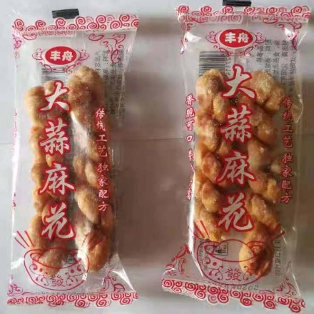 Picture of Fengzhou twist,1 pack, 1*100 pack | 丰舟麻花,1包,1*100包