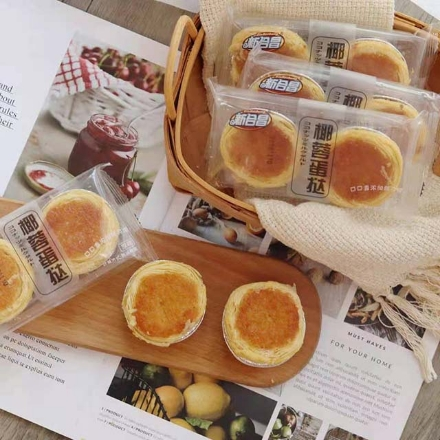 Picture of Xinhechang (coconut egg tart) 5 catties,1 catty, 1*5 catty | 新合昌(椰蓉蛋挞)5斤,1斤,1*5斤