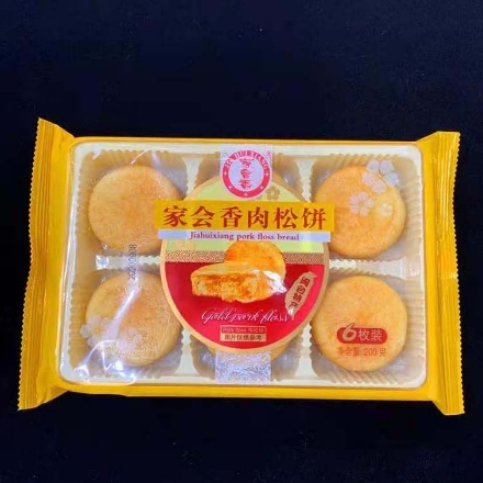 Picture of Jiahuixiang Meat Muffins,1 pack, 1*18 pack | 家会香肉松饼,1包,1*18包
