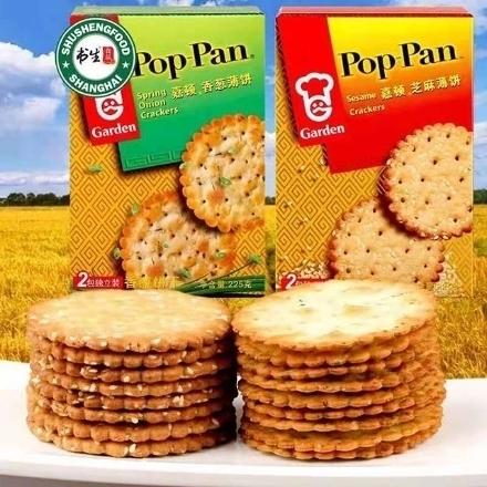 Picture of Jiadun Pancake,flavor(Sesame,Chives) 225g,1 box, 1*12 box | 嘉顿薄饼(芝麻,香葱)225g,1盒,1*12盒