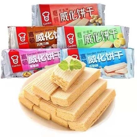 Picture of Jiadun wafer biscuits,flavor(Lemon, strawberry, peanut, milk,chocolate) 200g,1 pack, 1*12 pack | 嘉顿威化饼干(柠檬,草莓,花生,牛奶,巧克力)200g,1包,1*12包