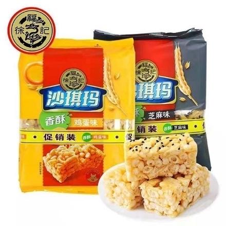 Picture of Xufuji Shaqima,flavor(egg flavor, sesame flavor) 160g,1 pack, 1*2 pack | 徐福记沙琪玛(鸡蛋味,芝麻味)160g,1包,1*2包