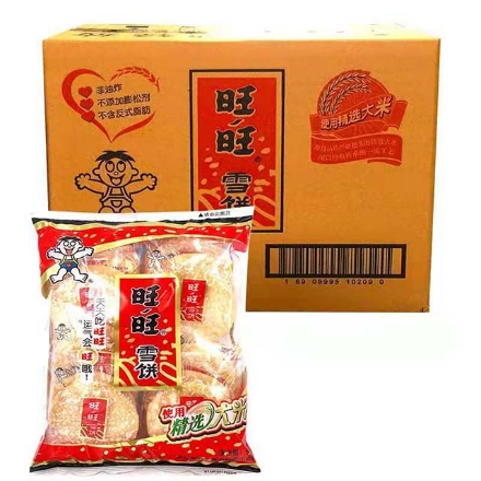 Picture of Want Want biscuit(Snow biscuit),1 pack, 1*20 pack | 旺旺雪饼饼干,1包,1*20包