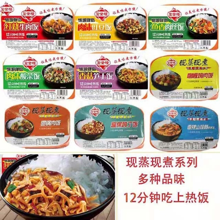 Picture of Hong Deng Long (Pork Pickled Cabbage Rice, Spicy Mountain Mushroom Rice, Dried Fish and Bamboo Shoots Rice, Dried Mushroom and Bamboo Shoots Rice, Vegetarian Sambo, Braised Chicken Rice, Diced Chicken, Double-cooked Pork Rice, Fish-flavored Pork Rice, Braised Beef Rice, Pork Moo rice)320g,1 box, 1*12 box