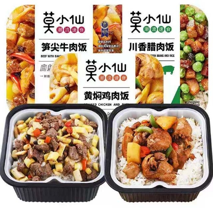 Picture of Mo Xiaoxian Self-heating rice (Bamboo shoot tip beef rice, yellow braised chicken rice, Sichuan fragrant bacon rice) 275g,1 box, 1*18 box,莫小仙自热饭(笋尖牛肉饭,黄焖鸡米饭,川香腊肉米饭)275g,1盒,1*18盒