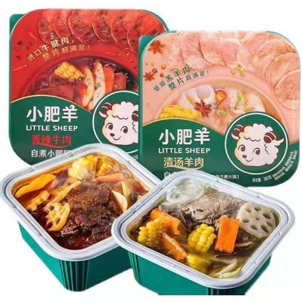Picture of Xiaofeiyang self-heating hot pot,flavor(Clear soup beef, spicy beef, clear soup lamb, spicy lamb),1 box, 1*18 box,小肥羊(清汤牛肉,香辣牛肉,清汤羊肉,香辣羊肉),1盒,1*18盒