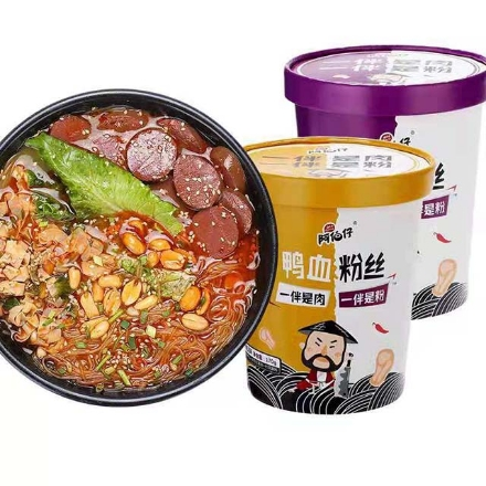 Picture of Abozai duck blood vermicelli (Hot and sour soup, old duck soup),1 barrel, 1*6 barrel|阿伯仔鸭血粉丝(酸辣汤,老鸭汤),1桶,1*6桶