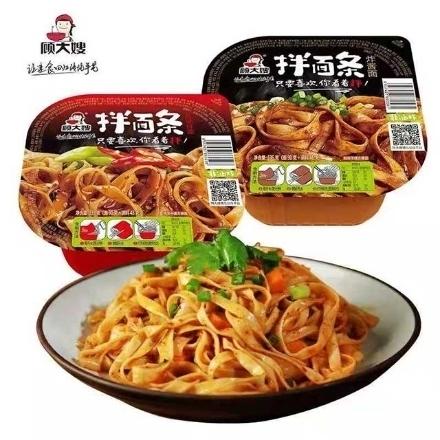 Picture of Gu Dasao (Zha Jiang Noodles 136g,red sauce noodles 133g) 136g,1 box, 1*12 box|顾大嫂拌面(炸酱面136g,红油拌面133g),1盒,1*12盒