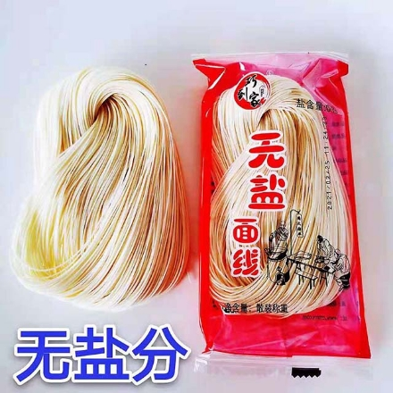 Picture of Qiao Daojia no salt noodles 50g,1*10 packs, 1*100 packs|巧到家无盐面线50g,1*10包,1*100包