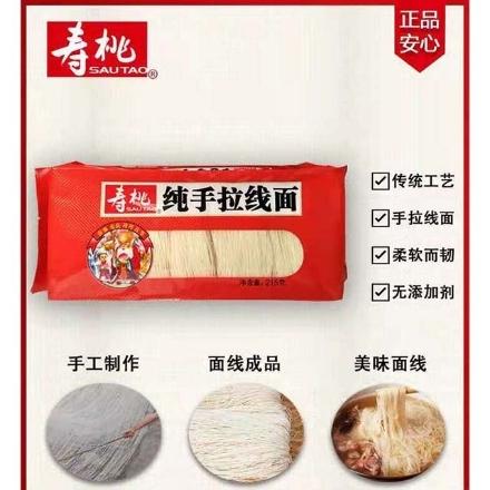 Picture of Shou Tao (Handmade Ramen) 215g,1 pack, 1*24 pack|寿桃(纯手工拉面)215g,1包,1*24包