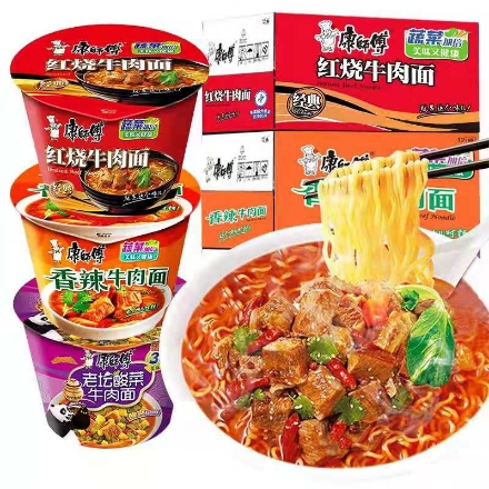 Picture of Master Kong Instant noodles Barreled,flavor( Braised Beef Noodles, Laotan Pickled Cabbage, hongshao Beef, Spicy Beef, Scallion Pork Ribs, Pickled Pepper Beef, Shrimp Fish Plate, Mushroom Stewed Chicken, Rattan Pepper Beef, Hot and Sour Beef),1 barrel, 1*12 barrel