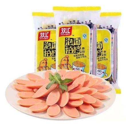 Picture of Shuanghui Instant noodle partner sausage 8 sticks of 240g,1 pack, 1*14 pack|双汇(泡面拍档香肠)8支240g,1包,1*14包