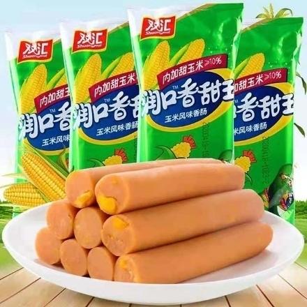 Picture of Shuanghui Sweet King corn Ham Sausage 8 sticks of 240g,1 pack, 1*14 pack|双汇润口香甜王玉米火腿肠 8支240g,1包,1*14包