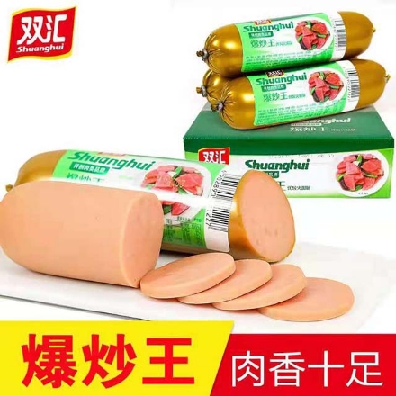 Picture of Shuanghui Stir Fried King Sausage 200g,1 root, 1*20 root|双汇爆炒王火腿肠200g,1根,1*20根