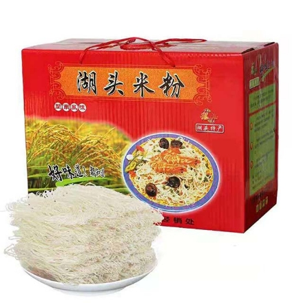 Picture of Hutou rice noodles 2.5 kg,1 box|湖头米粉2.5kg,1盒