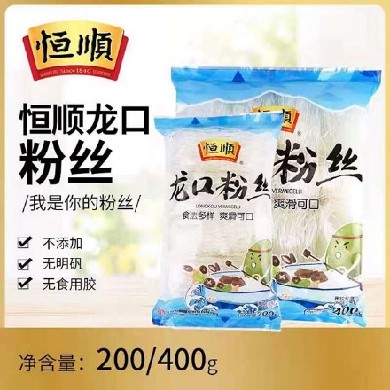 Picture of Hengshun (Longkou vermicelli) 400g,1 pack, 1*25 pack|恒顺龙口粉丝400g,1包,1*25包